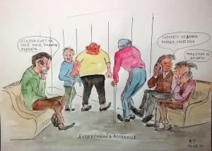 Бизнесмены на лечение в больнице.